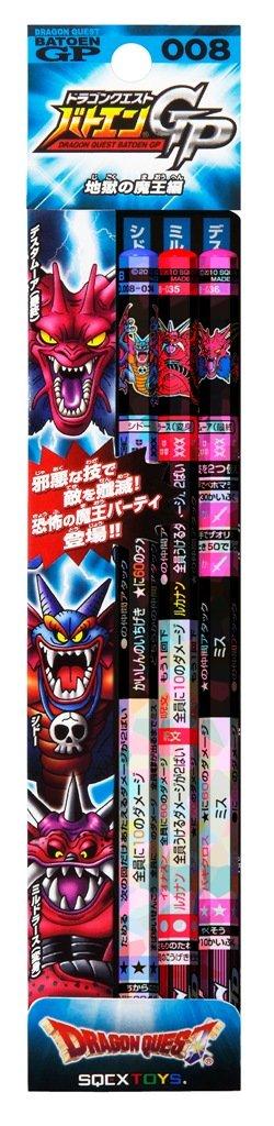 Mejor precio Dragon Quest Batoen GP 008 demonios de de de Satanas Gallina  mejor servicio