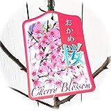 桜 苗木 オカメ桜 12cmポット苗 さくら 苗 サクラ