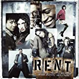 : Rent (Highlights from the Original 2005 Motion Picture Soundtrack)