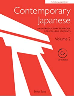 Amazon contemporary japanese textbook volume 1 an introductory contemporary japanese volume 2 an introductory textbook for college students audio cd included fandeluxe Gallery