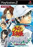 Prince of Tennis: Doki Doki Sabaibaru - Mystic [Japan Import]