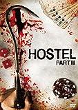 ホステル3 [DVD]