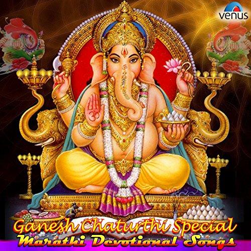 gauri ganpati mp3 song download