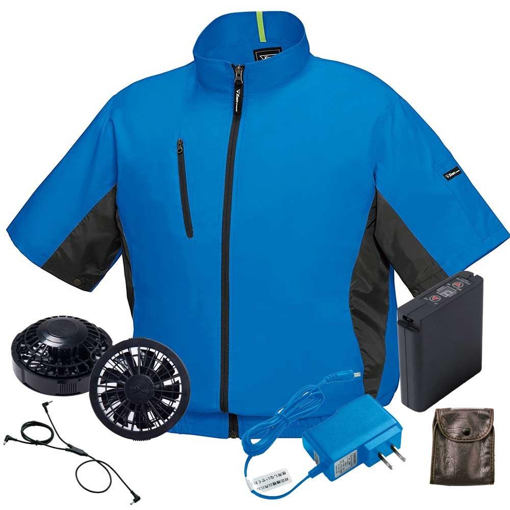 ジーベック 空調服 半袖ブルゾンファンバッテリーセット XE98004ファンのカラー:ブラック B07BK46CT8 S|46ロイヤルブルー 46ロイヤルブルー S