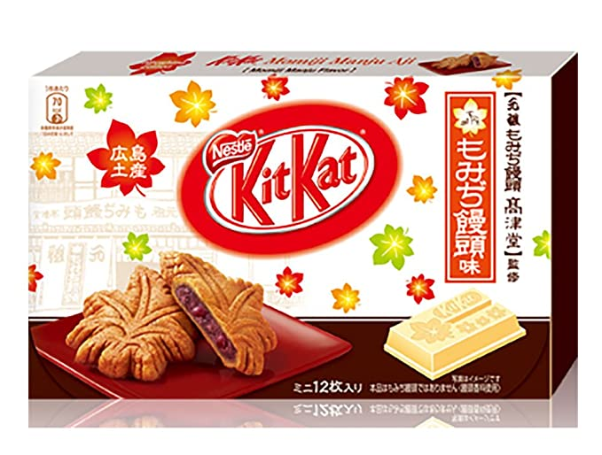Japanese Kit Kat Momiji Manju flavor [Hiroshima Limited Edition] 12pcs