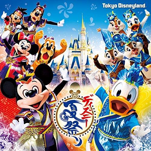 東京ディズニーランド ディズニー夏祭り 2014