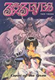 Front cover for the book 3x3 Eyes: Curse of the Gesu by Yuzo Takada
