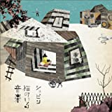 Chopiiin - Neko No Iru Ongaku [Japan CD] DQC-1242