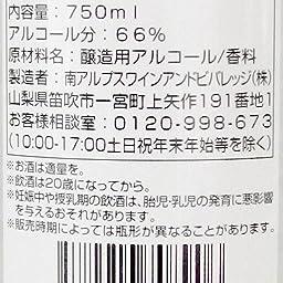 Amazon Co Jp アルコール66 スピリッツ ウォッカ 750ml 食品 飲料 お酒