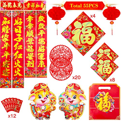 Mayper New Year Couplets Chinese Couplet Set Chinese Fu Decoration 2019 Traditional New Year Planting Wall Stickers Spring Festival Poem Scrolls,Door Pig Sticker, Red Envelopes, FU Bag,55PCS -
