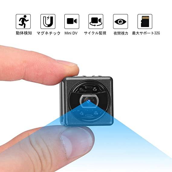 GOOJODOQ 超小型 隠しカメラ 防犯カメラ1080P 超高画質 監視カメラ 長い時間録画 動体検知 赤外線 暗視禄画機能付 スパイカメラiPad/iPhone/Android 対応 日本語取扱