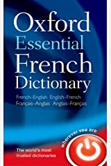 Oxford Essential French Dictionary Paperback