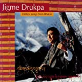 Endless Songs From Bhutan