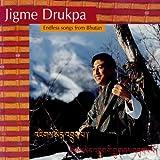 Endless Songs From Bhutan