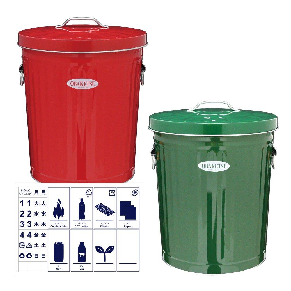 OBAKETSU 33L カラー 2個セット + 分別ステッカー 【3点セット】 ゴミ箱 ごみ箱 ダストボックス おしゃれ ふた付き オバケツ 渡辺金属工業 CR35 CG35 (レッド×グリーン) B074PMNHHNレッド×グリーン
