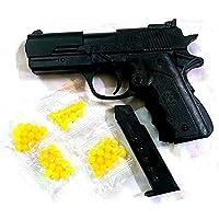 Flow Ki Mini Toy Gun (2 Pieces) and 6 mm Plastic BB Bullets (40 Pieces)