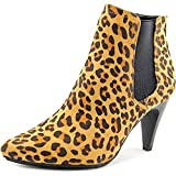 Style & co. Zoyaa Pointed Toe Dress Booties Leopard 7M Womens