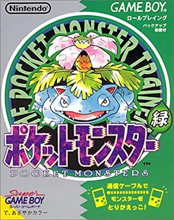 amazon com pokemon green pocket monsters midori japanese game boy