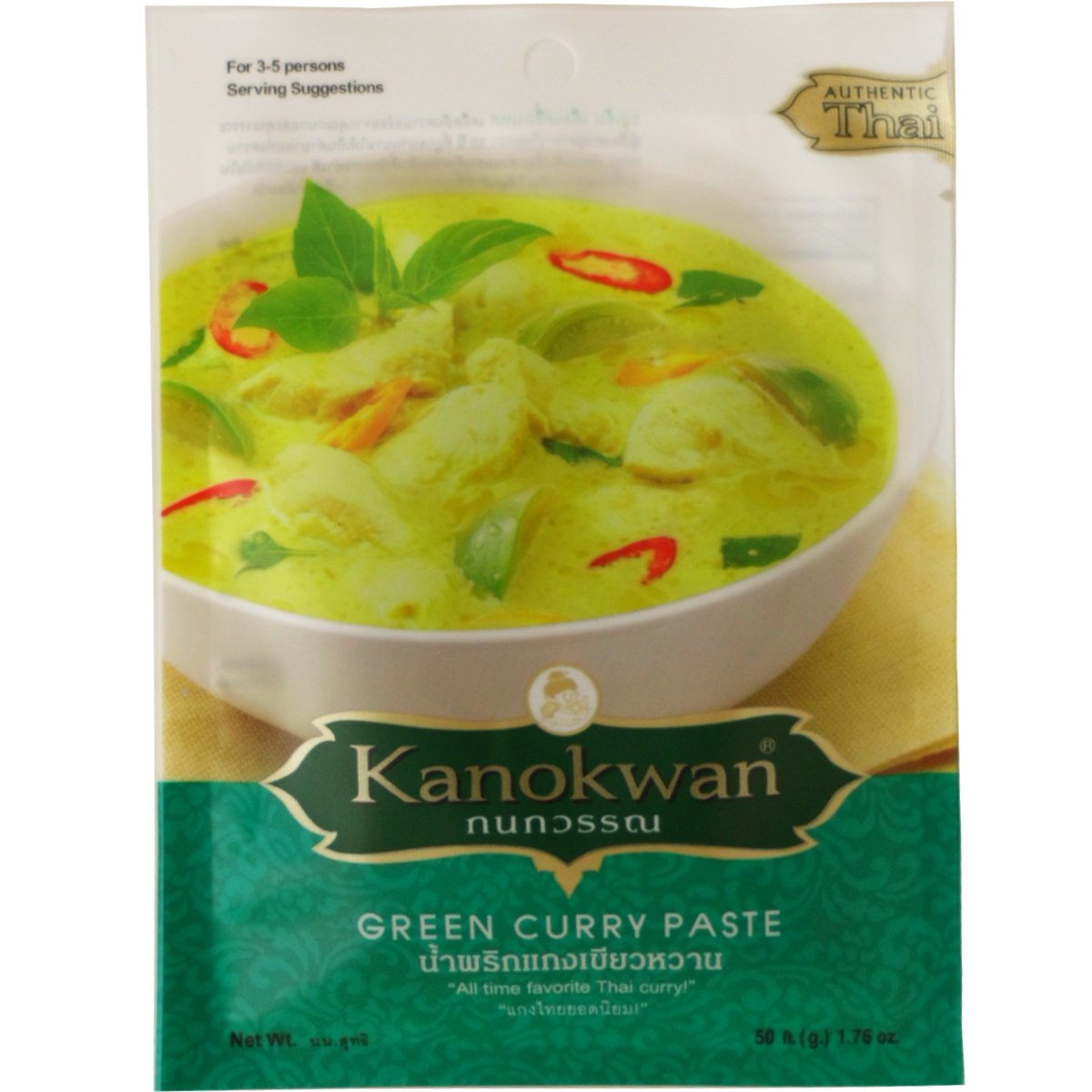 Green Curry Paste (Kaeng Keaw Wan) Thai Authentic Herbal Food Net Wt 50 G (1.76 Oz.) Kanokwan Brand X 8 Bags