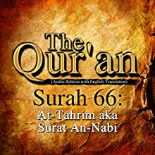 The Qur'an: Surah 66 - At-Tahrim, aka Surat An-Nabi Audiobook by One Media iP LTD Narrated by A. Haleem