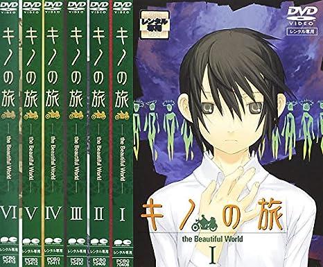 Amazon.co.jp | キノの旅 the Be...