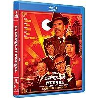 El Complot Mongol [Blu-ray]