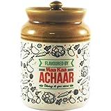 Ek Do Dhai Pickle Jar