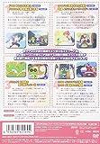 Vol. 2-Keroro Gunso Selection