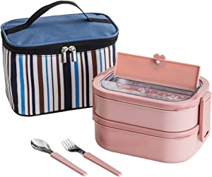 Lille Home Stainless Steel Stackable Compartment Lunch/Snack box,2-Tier Bento/Food Container with Lunch bag, Cutlery Set and Built-in Cell Phone Holder, BPA Free, Leakproof, 2.3L (Pink)