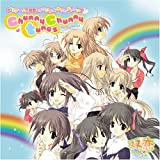 PS2ゲーム「双恋」オリジナルサウンドトラック 「chunny chunny tunes」