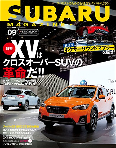 (SUBARU MAGAZINE vol.09 (Japanese Edition))