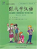 Learn Chinese With Me: Student's Book 3 (Chinese and English Edition)