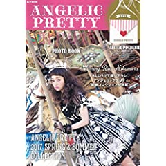 Angelic Pretty 表紙画像