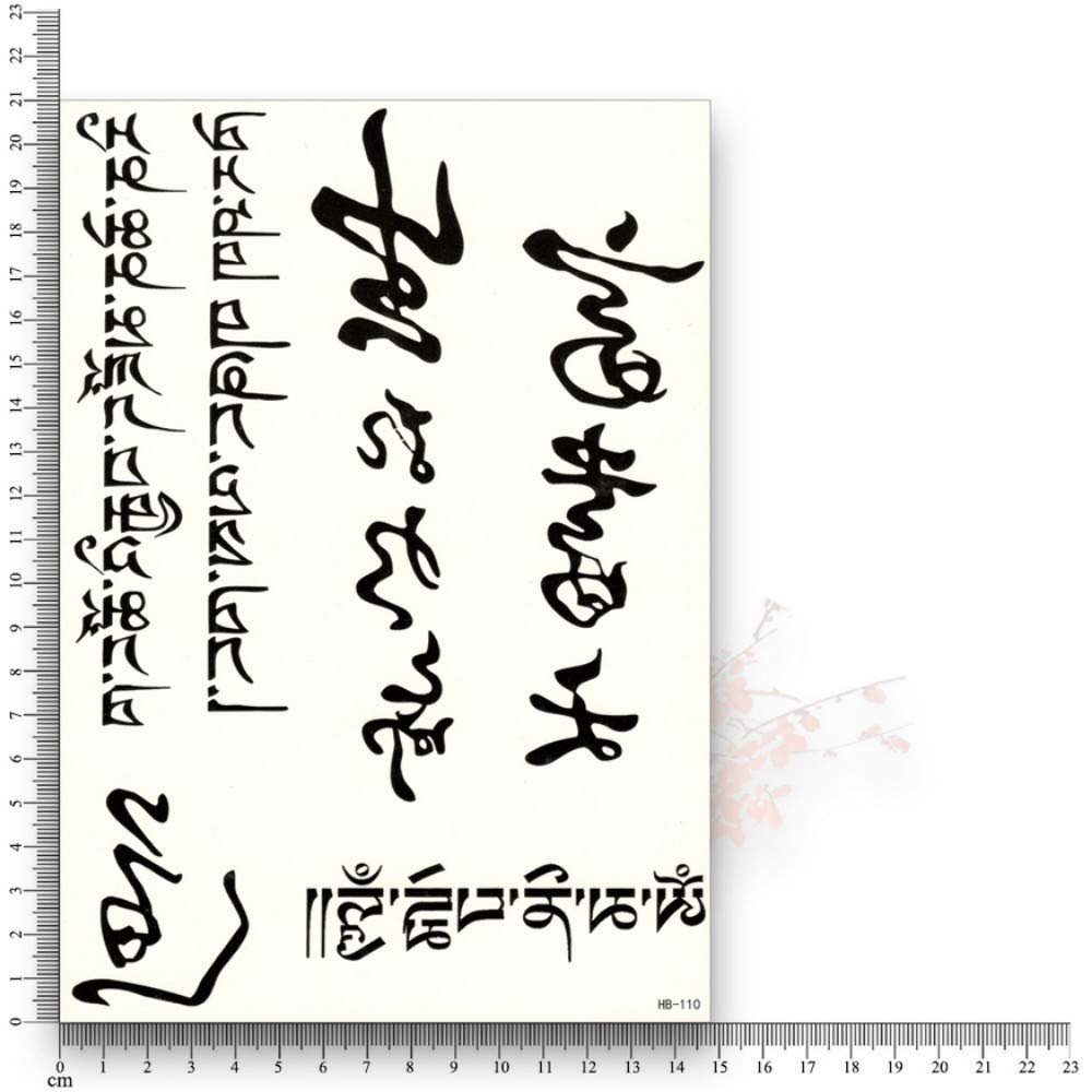 Caracteres chinos Letra tibetana Palabras negras Tatuaje falso ...