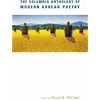 The Columbia Anthology of Modern Korean Poetry (English Edition)