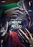 Lupin III - Verde Contro Rosso [Italia] [DVD]