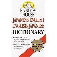Rh Jap-english Eng-jap Di