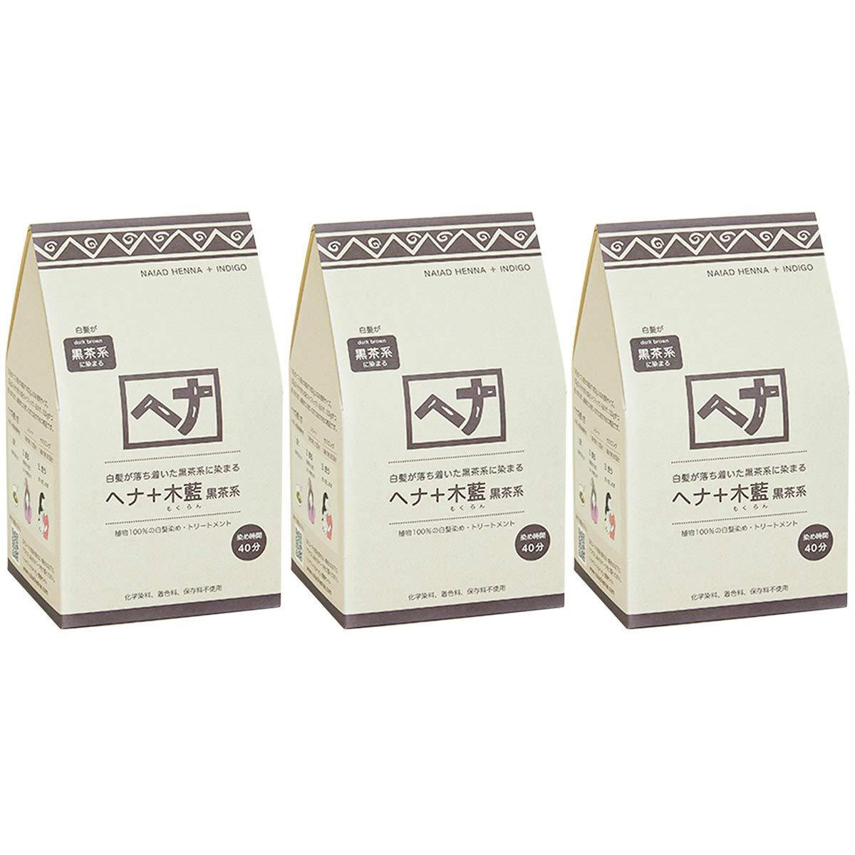 ナイアード ヘナ + 木藍 黒茶系 白髪が落ち着いた黒茶系に染まる 400g 3個セット B07S69LNMB
