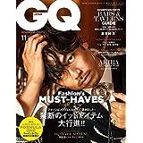 GQ JAPAN 2017年11月号 小さい表紙画像