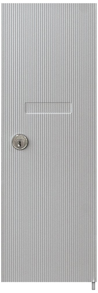 Salsbury Industries 3551ALM Replacement Door and Lock for Vertical Mailbox with Keys, Aluminum by Salsbury Industries