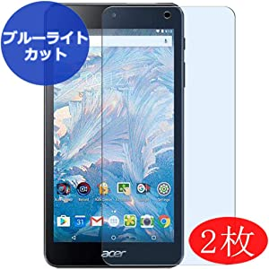 """【2 Pack】 Synvy Anti Blue Light Screen Protector for ACER B1-790 iconia one 7 7"""" Screen Film Protective Protectors [Not Tempered Glass]"""