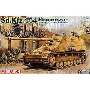 Dragon-Models-USA-6165-135-SdKfz-164-Hornisse-Nashorn-Early-Ver