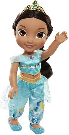 🐯 el vestido de jazmine viene decorado con detalles en tul y purpurina,🐯 además, lleva los zapatos