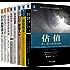 估值并购经典系列丛书共8册(公司估值;资本运作;兼并收购领域必读经典!)