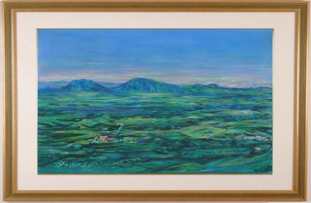 阿蘇 風景画 絵画 パステル画 石井清 「阿蘇五岳遠望」 額付き