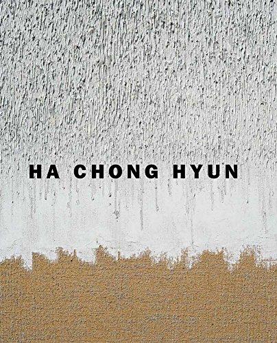 Ha Chong Hyun
