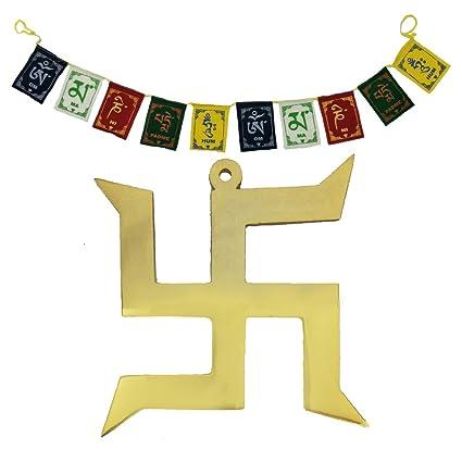 Buy Divya Mantra Hindu Lucky Symbol Swastik Pure Brass Wall Hanging