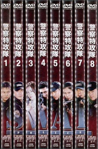 [DVD]警察特攻隊:全8巻セット