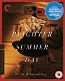 A Brighter Summer Day [THE CRITERION COLLECTION] [Blu-ray] [2017]