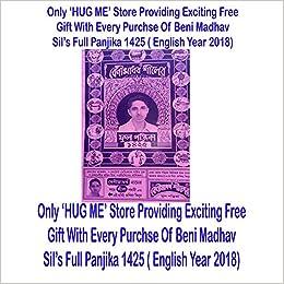 Amazon in: Buy Beni Madhav Sil's Full Panjika 1425 Bengali